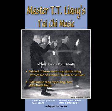 Master Liang CD Cover