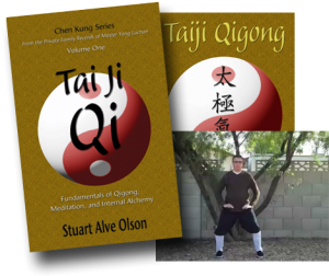 Tai Ji Qi Package