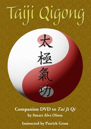 DVDFullWrapCoverTemplate