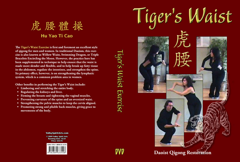 Tiger's Waist: Daoist Qigong Restoration DVD - Valley Spirit Arts