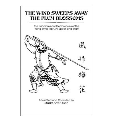 Wind Sweeps cover