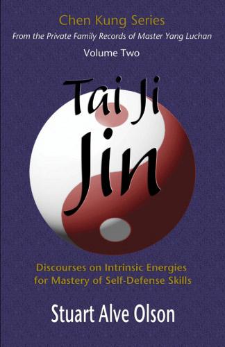 Tai Ji Jin cover