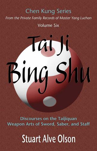 Tai Ji Bing Shu cover