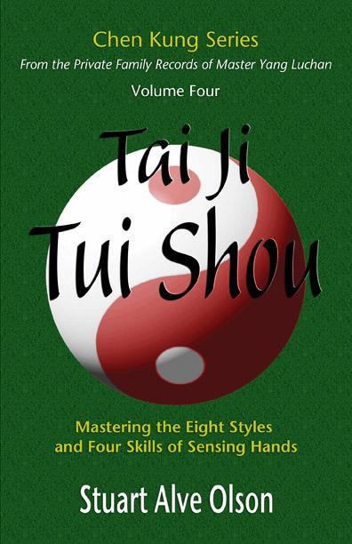 Tui Shou Front