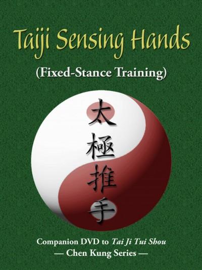 Taiji Sensing Hands DVD1