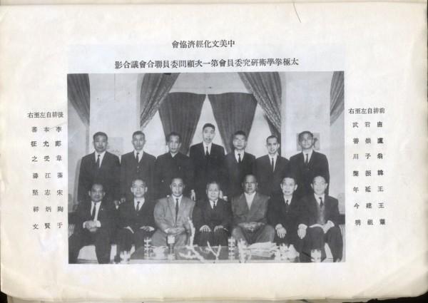 Yang Chengfu 06