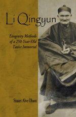 Li Qingyun Longevity Method Book