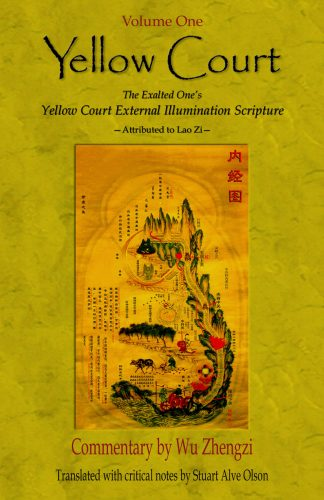Yellow Court Volume One