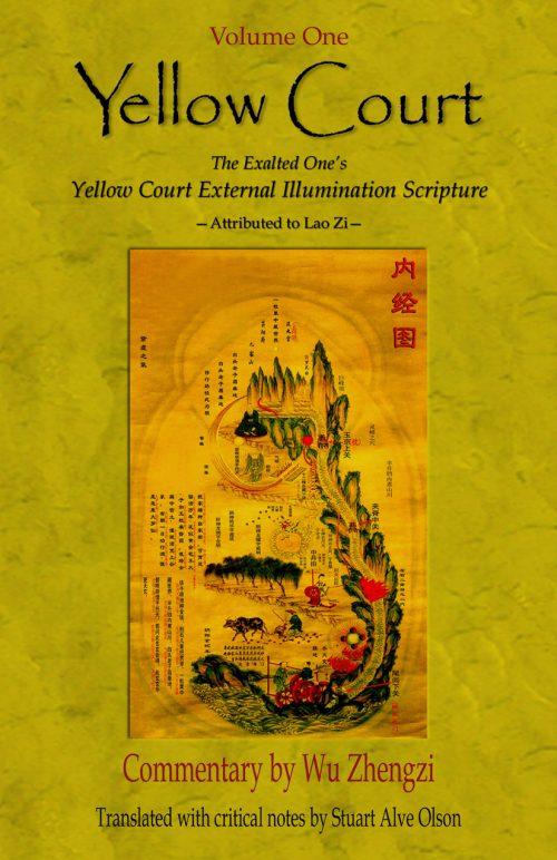 Yellow Court Volume One