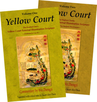 yellow-court-scripture-series