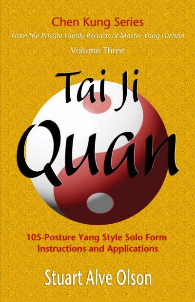 Tai Ji Quan Cover