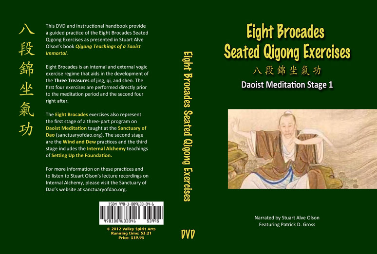eight brocades seated qigong exercises dvd valley spirit