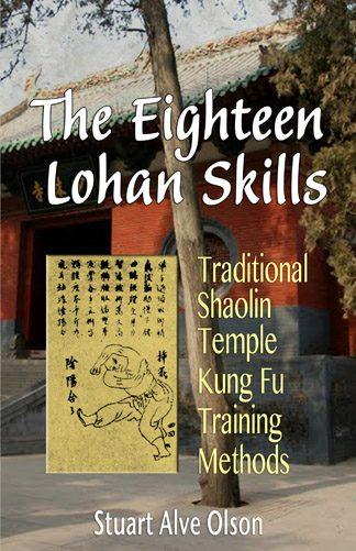Shaolin Temple Kung Fu