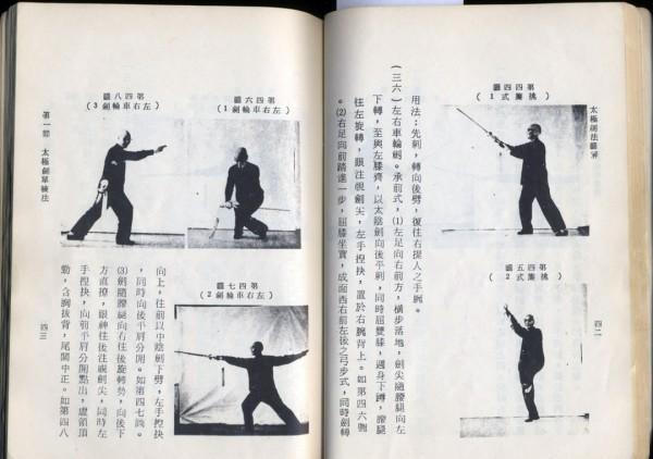 Hsiung Sword 02