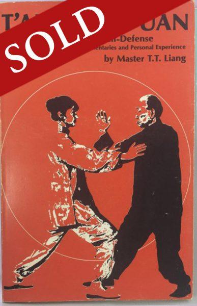 MasterLiangBook